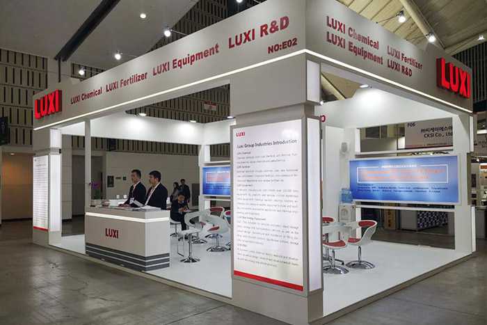 LUXI Group participated in Int\'l Coating, Adhesive and Film Industry Expo 2019 from March 27 to 29, 2019.